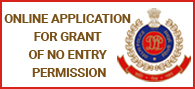 Online-Application-for-Grant-of-No-Entry-Permission
